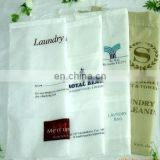 Hotel special white non-woven laundry bag
