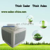 mini handy cooler air conditioner battery fan AZL18-ZX10E operation weight 110kg industrial air cooler