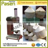 young coconut trimming machine price