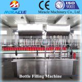 Bottle Filling Machine Price, Liquid Fill Packaging, Bottle Liquid Handling Fill Machines
