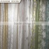 100% Polyester faux line geometric printed/jacquard/hot stamping in silver or gold window curtain fabric