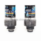 China best offer 12V D2S / D2C 35W coating Xenon HID Offroad lights HID Bulbs 4300K 6000K 8000K 10000K