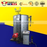 100kg/h-500kg/h Vertical Nature Gas Steam & Boiler Gas Boiler & Fire Tube Steam Boiler