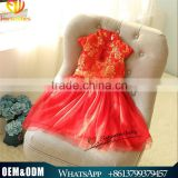 Baby New Year Clothing Kids Christmas Dress Baby Girl New Year Dress Vest Dress Kids Full Dress