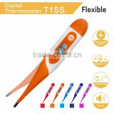 waterproof electronic digital thermometer oral thermometer,wholesale price digital thermometer                                                                         Quality Choice