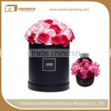 China Supplier luxury handmade cardboard for flowers