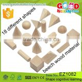 Factory Price 18pcs Natural Beech Wood Children Educational Shape Cognitive Learning Building Block Toys for Kids                                                                         Quality Choice