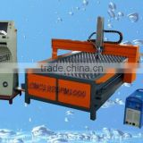 High quality cnc plasma cutter, industrial heavy duty cnc plasma cutting machine, plasma cuting