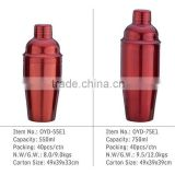China online selling stainless steel insulated shaker bottle buy from alibaba