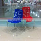 High quality wholesale popular design PP plastic BUBBLE CHAIR/ Modern Steel Pipe Chair