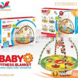 circular round shape of baby play mats baby infant fitness frame baby toys for activity playing game