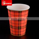 SUNKEA Paper hot cups for vending machine application, Printed disposable paper coffee cup