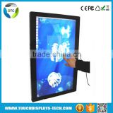 18.5 Inch floor stand digital signage