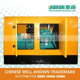 Yanan Cummins 6bt Diesel Generator Diesel Engine                                                                         Quality Choice