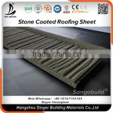 Lightweight Galvanized Zinc Roofing Steel Sheet/Factory Direct Stone Coated Metal Steel Sheet Roofing Material