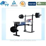 Fitness Equipment Folded Weight Bench with adjustable barbel set