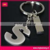 new design lovely metal letter keychain