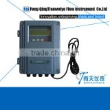 ISO 9001 clamp on wall mount type ultrasonic flow meter
