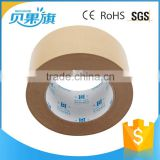 different size sticky waterproof custom printed packing kraft paper fiberglass reinforced adhesive tape