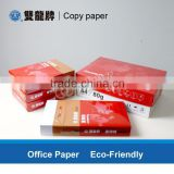 Hot selling best price office paper 80gsm a4 copy paper                                                                         Quality Choice
