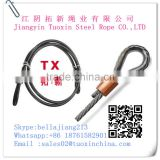 stainless steel wire rope sling with sleeve