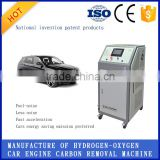 HHO Engine Carbon Remover / Engine Carbon Clean / Engine Carbon Cleaning Machine