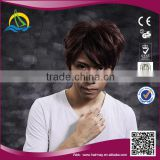2014 New arrival Good price synthetic full head wigs men