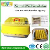 High hatching rate reptile incubator cheap for sale