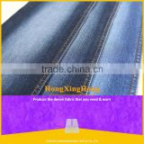 NO.A2851 sell 10oz 57/58 bleached blue denim fabric for men's trousers