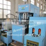 PET Bottle Semi-Automatic Blowing Machine