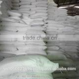 NATIVE CASSAVA/TAPIOCA STARCH - Vilaconic.export15(@)gmail.com
