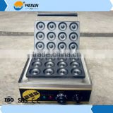 Electric Baking Pan Commercial Automatic Cake/Donut Making Machine