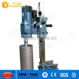Gear Speed Electric Hand Drilling Machine Specifications Price, Diamond Core Drill Series