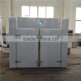 Double door cheap price electric fruit dryer/hot air fruits oven for sale