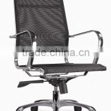 Design chair buying furniture from china 3005A