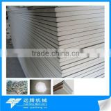 9.5mm gypsum board