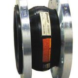EPDM rubber expansion joint