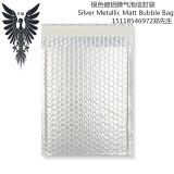 Silver Metallic Matt Bubble Bag