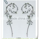 LC-86528 Set 2 Antique Wrought Iron Metal Leaves Wall Art Decor