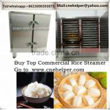 commercial rice steamer (ISO9001&ISO14000)