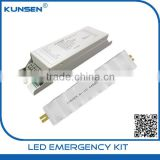 Emergency battery pack tunnel emergency light kit for 48W LED lighting with external driver