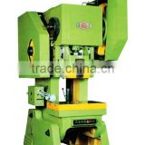 J23 Series Open Type Tilting Press Machine