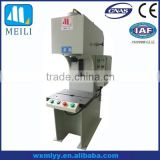 MEILI-Y41-6.3T single-column hydraulic cotton bale press machine