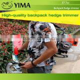 Backpack hedge trimmer