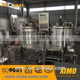 200l fermentation conical tank,electric brew kettle for brewery with CIP system