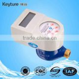 IC Card Prepaid Water Meter With Brass Body(Ball Valve)