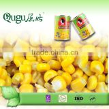 Canne sweet corn canned food list