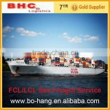 Aggio LCL/FCL consolidation shipping service Forwarder Shipping Sea Freight Rates to Zimbabwe