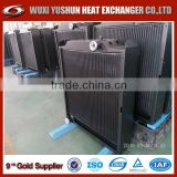 High Performance Aluminum Brazed Car Aluminium Radiator