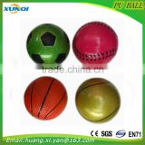 rubber ball children, Pet toys ,COLOR Football, tennis,basketball,baseball